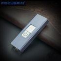 Briquet clés USB arc électrique lovely S gris