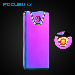 Focus Metal USB electric lighter - Edge Lighting