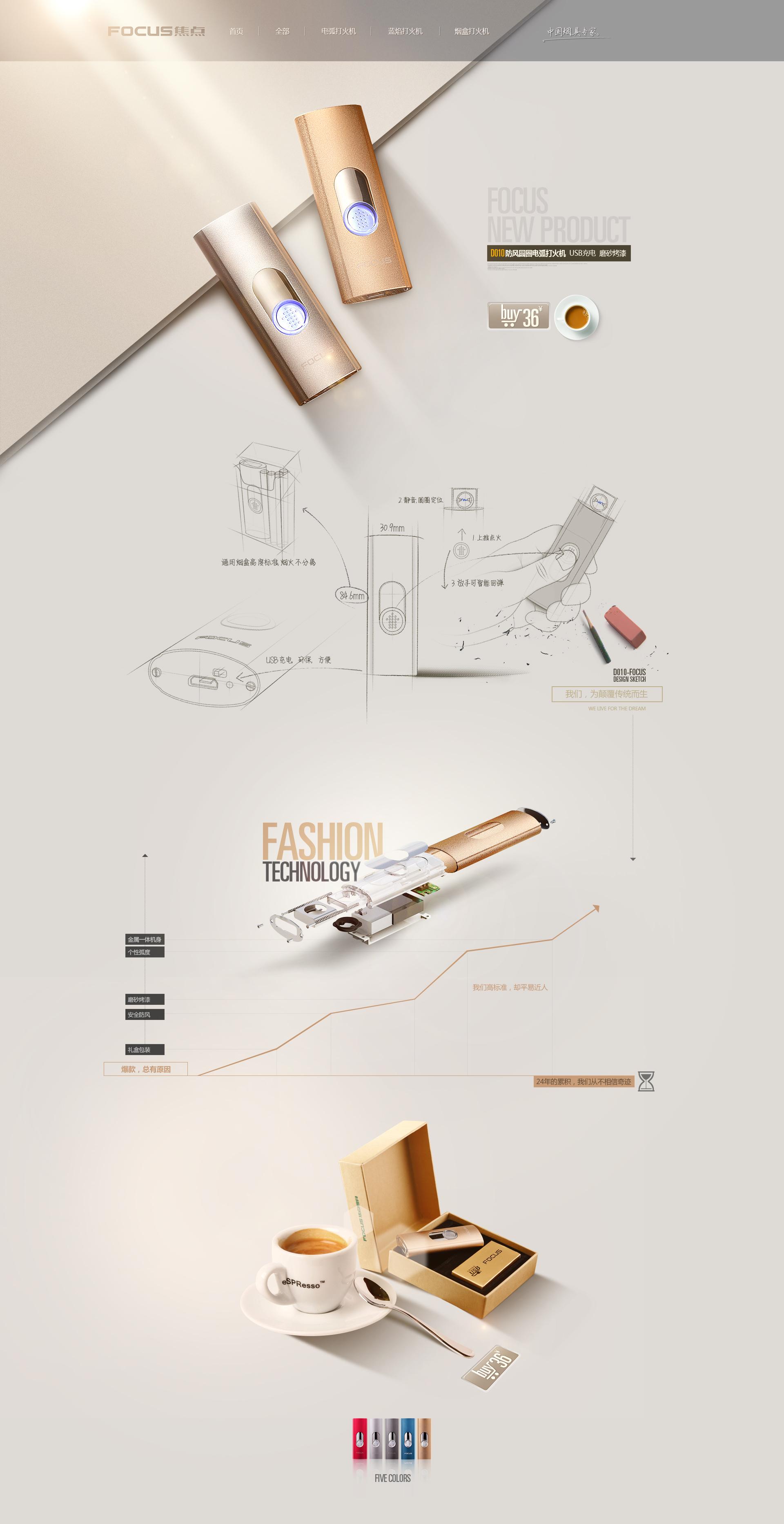 BRIQUET ARC ELECTRIQUE USB LEVELY C
